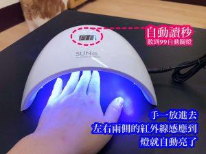SUN 9S 使用方法