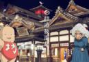 四國遍路全記錄【走訪日本最古老的道後溫泉】43 番明石寺(28 天之 15)