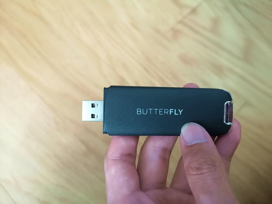 Butterfly VPN