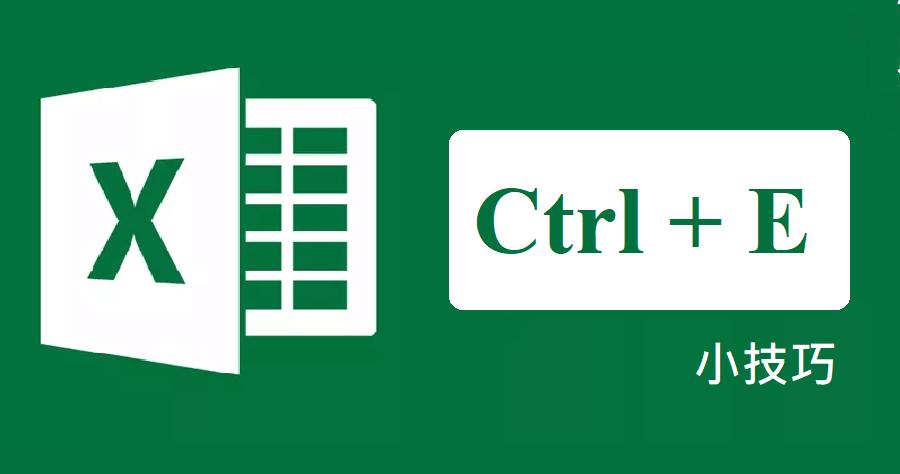 Ctrl+e