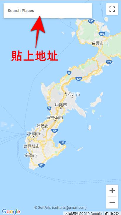 日本MapCode 怎麼查