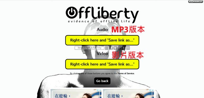 下載音樂 MP3