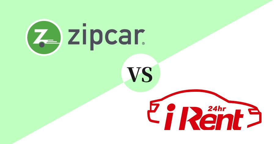 iRent Zipcar 比較