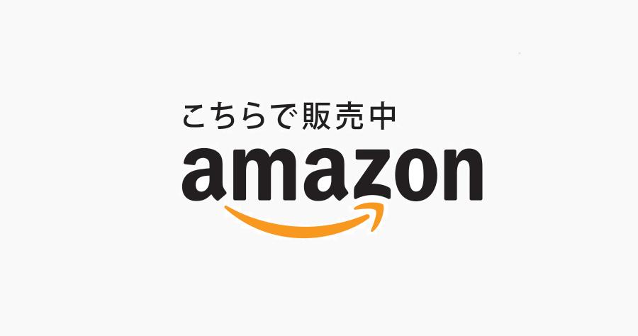 Amazon 日本亞馬遜購物教學| 俞果3C 丼