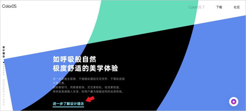 OPPO Sans 字體網頁