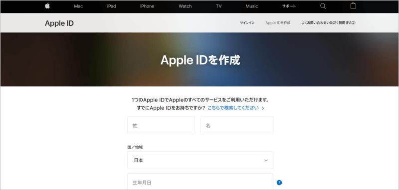 Pocket Camp 日本 apple ID