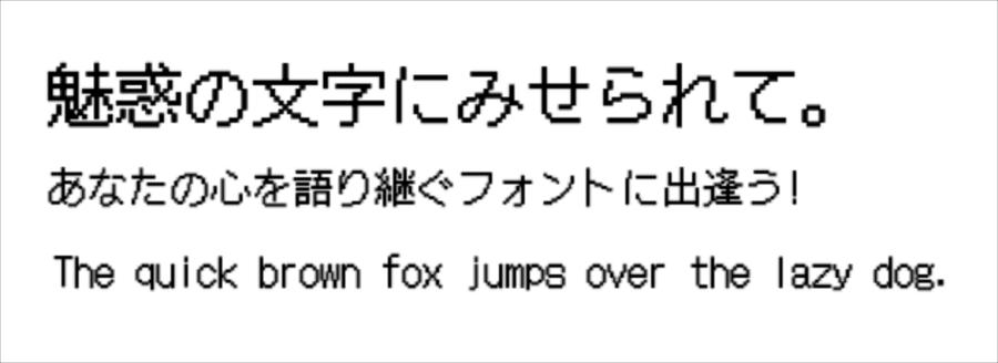 FontWorks免費字體