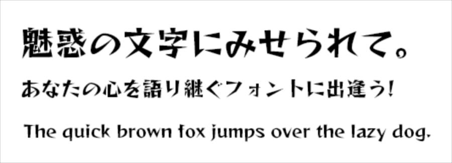 免費可商用字體下載