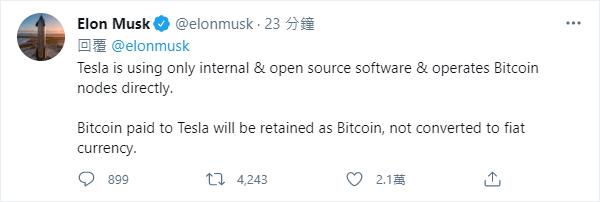 Tesla 比特幣