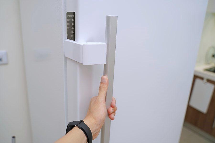 260L 低溫無霜冷凍櫃