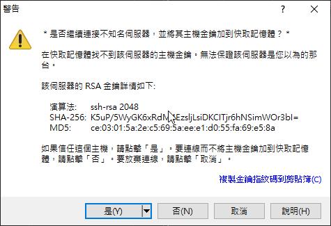reMarkable 2 安裝中文